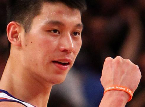 In Jesus Name I Play Jeremy Lin Bracelet