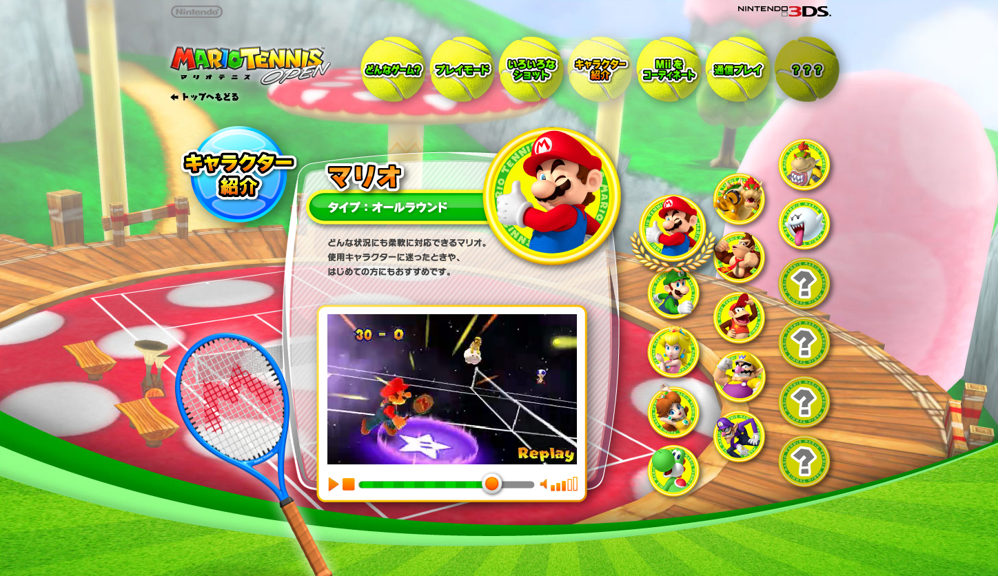 Mario Tennis Open Release Date Is May 20 2012 Characters List