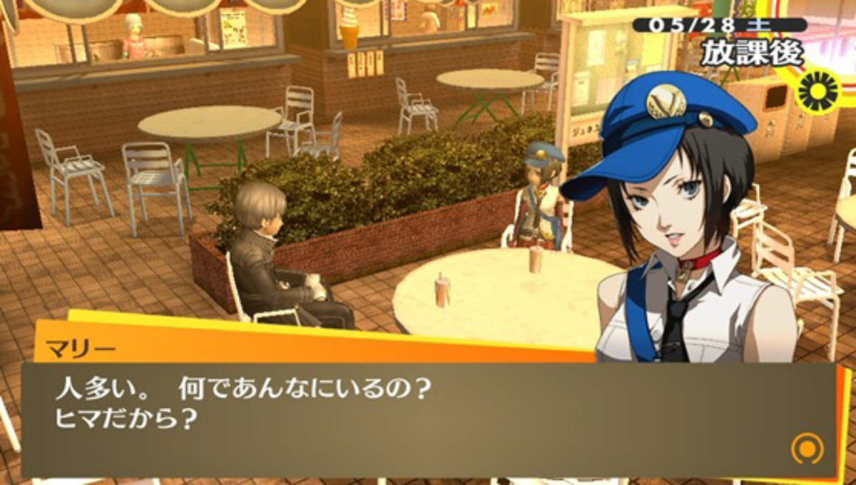 Persona 4: The Golden Announced  Enhanced PS Vita Version