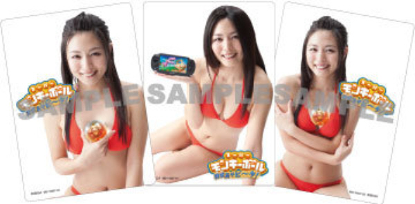 Yuki Promo Card Super Monkey Ball Vita: Banana Splitz Adult Mode