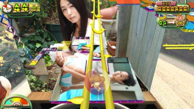Yukie Kawamura Super Monkey Ball Screenshot