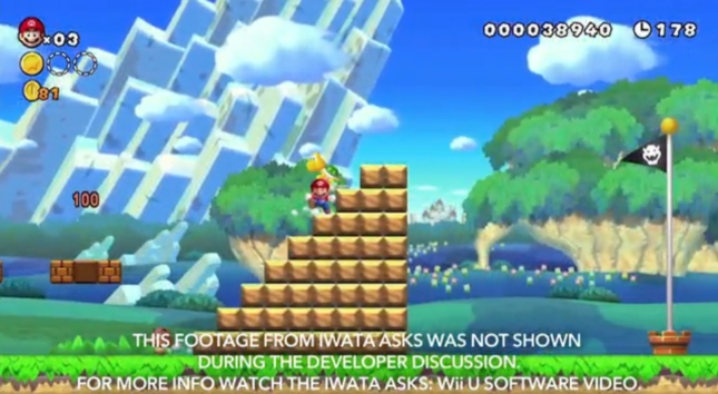 Wii U Achievements in New Super Mario Bros. U Screenshot