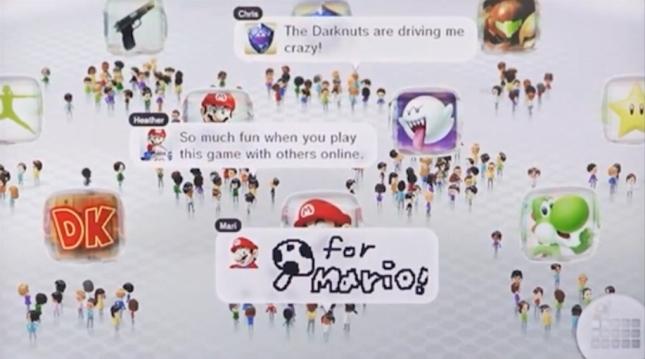Wii U System Menu