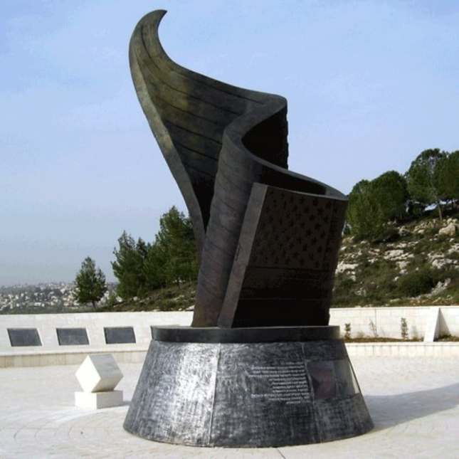 Living Memorial 911 Israel Memorial In Jerusalem for September 11 2001. Names of all victims and country of original listed.