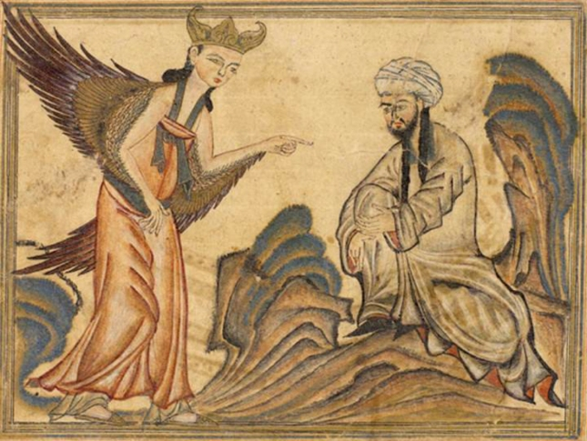 Historical Artwork Mohammed Cartoon of Angel Gabriel's First Revelation From 1307 A.D.