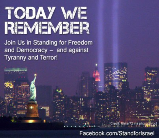 Remember 911 Stand For Israel