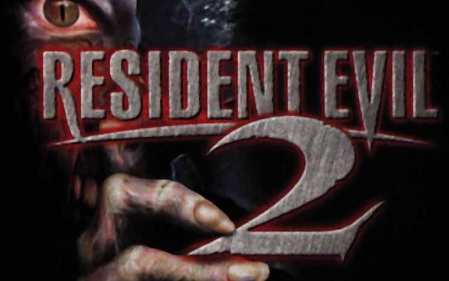 Resident Evil 2 Logo Box Art
