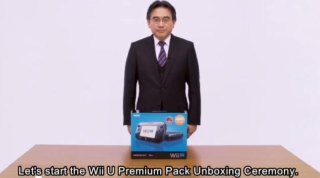 WiiU Unboxing Satoru Iwata Official Screenshot