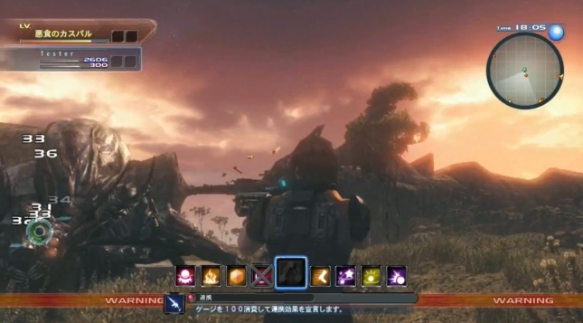 Xenoblade Chronicles 2  Wii U Sequel Gameplay Screenshot. Massive Boss Monster