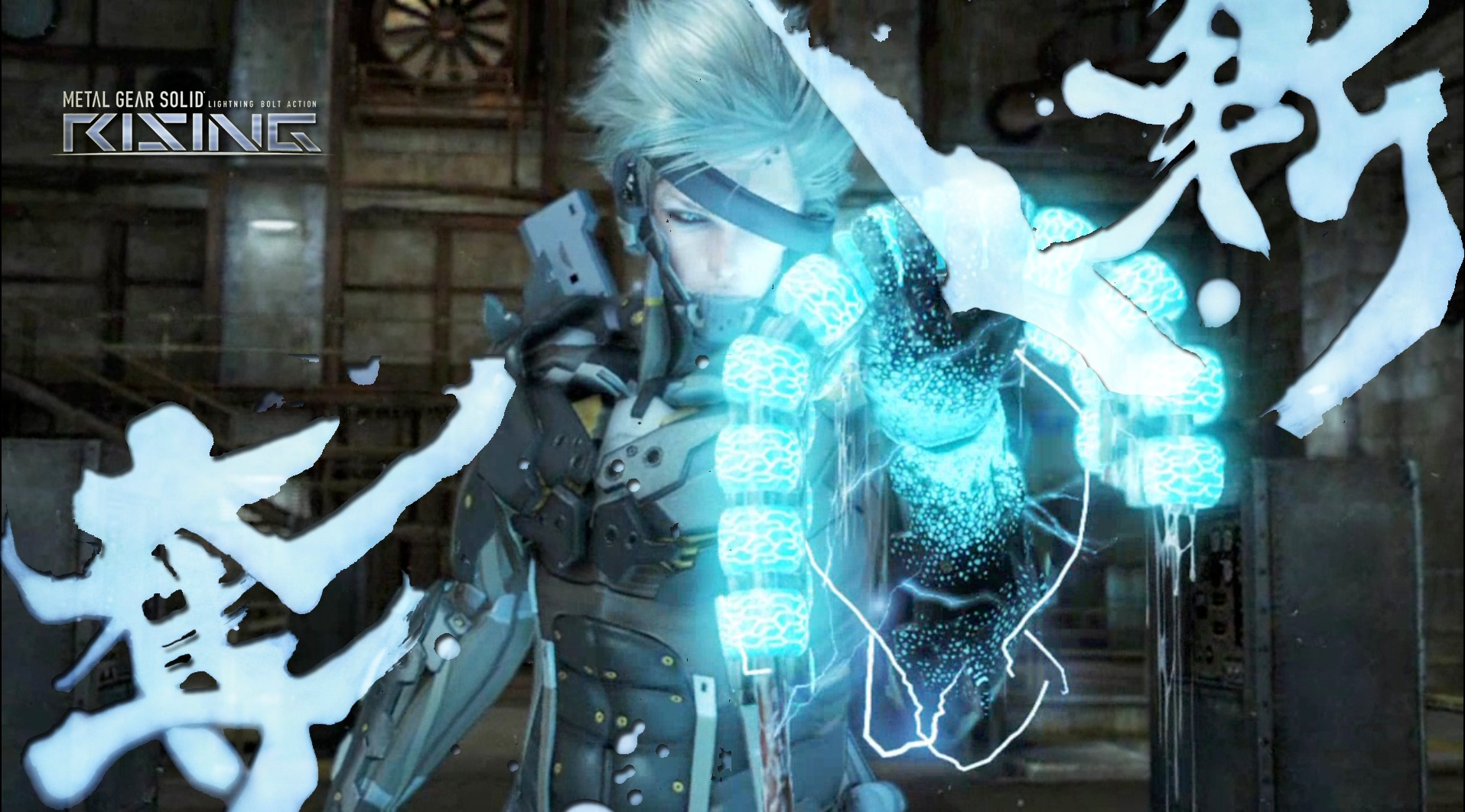 metal gear rising in this inaugural installment of watchmeplay metal