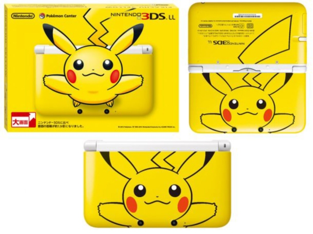 Pikachu 3DS XL Japanese Box Art