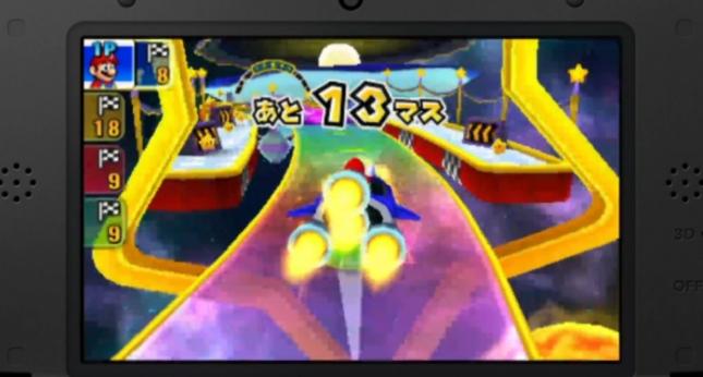 Mario Party 3DS Race Blast Screenshot