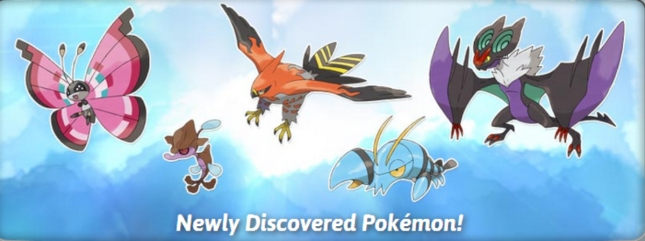 Pokemon XY New Creatures Artwork